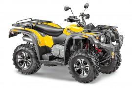 Квадроцикл STELS ATV 500YS LEOPARD