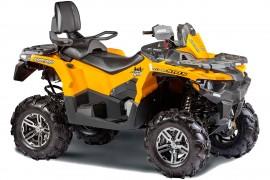 Квадроцикл STELS ATV 800 GUEPARD Touring