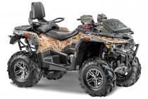 Квадроцикл STELS ATV 850 GUEPARD Trophy Pro EPS CVTech
