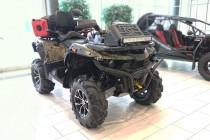 Б/У Квадроцикл STELS ATV 800 GUEPARD Trophy EPS PRO