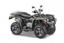 Квадроцикл STELS ATV 600YS LEOPARD
